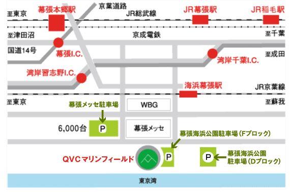 千葉マリンマラソン 駐車場
