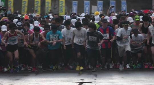 石垣島マラソン エントリー