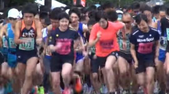 新城マラソン