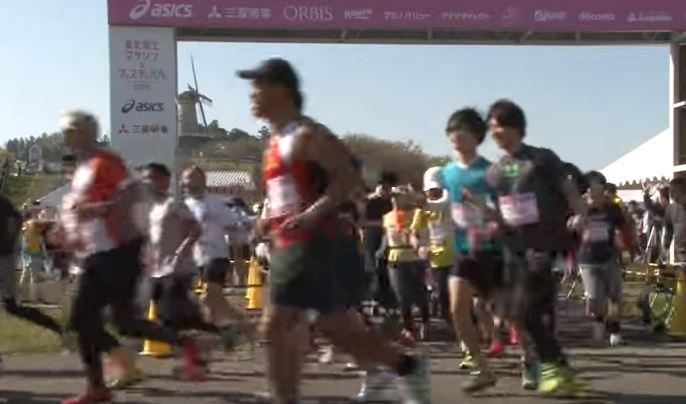 東北風土マラソン 関門