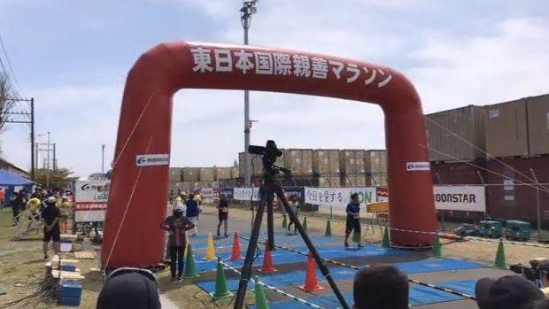 東日本国際親善マラソン 関門
