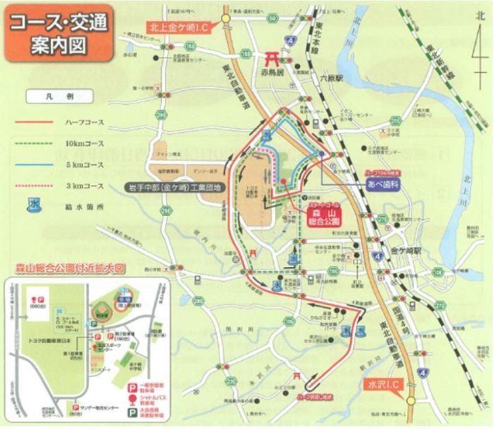 金ケ崎マラソン コース