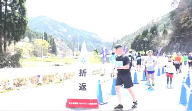 津山加茂郷フルマラソン 攻略
