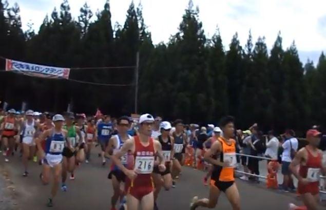 日本海メロンマラソン エントリー