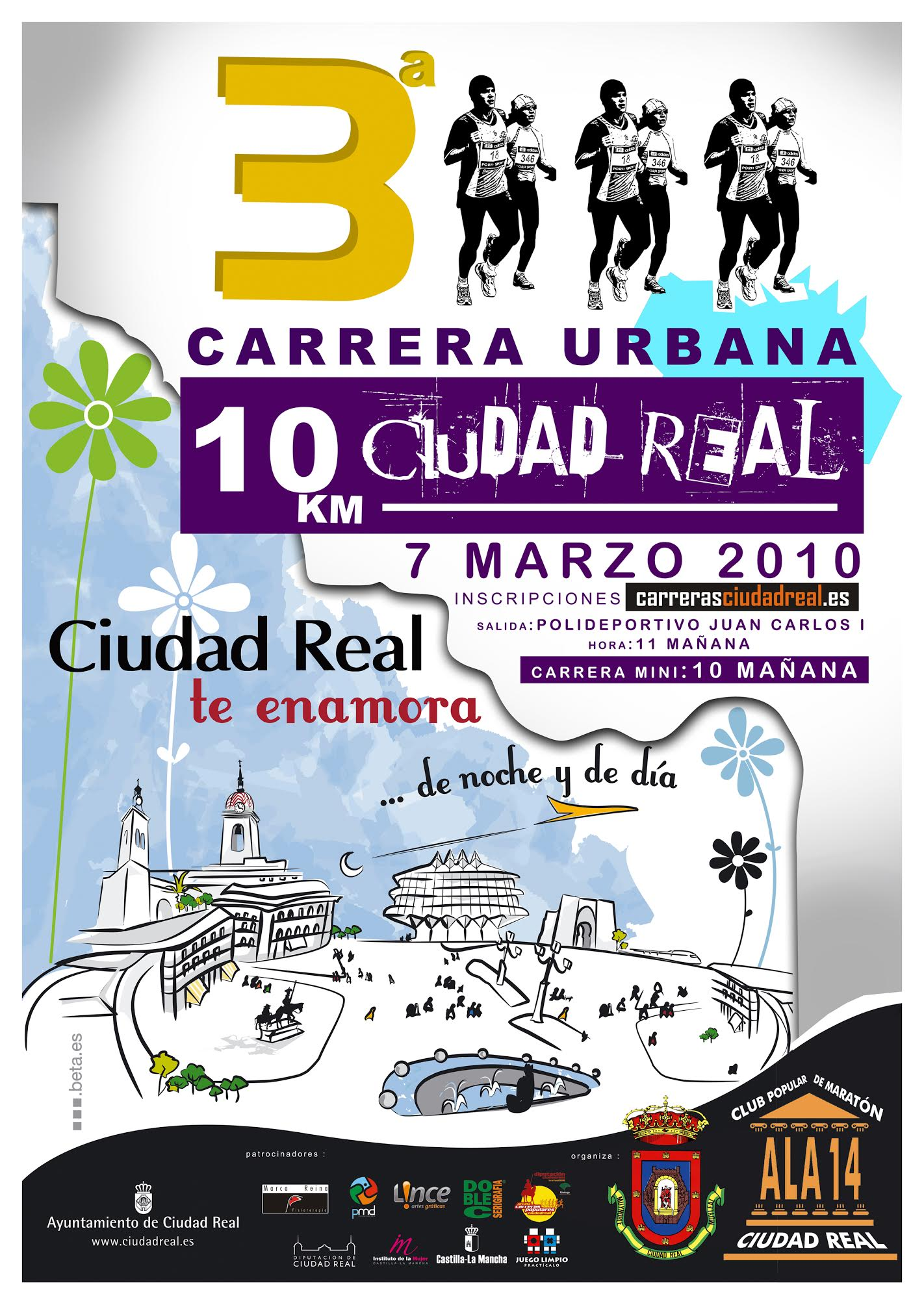 Cartel 3ª Carrera Urbana CR 2010