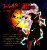 Bebei_Goku_SS3_version_2_by_arab30002