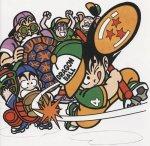 Dragon Ball (150)