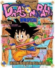 Dragon Ball (23)