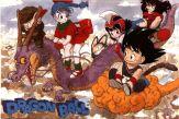 Dragon Ball (25)
