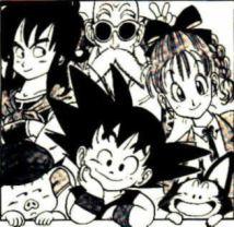 Dragon Ball (94)