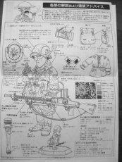 Dragon Ball Toriyama World (36)
