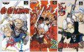 Dragon Ball Toriyama World (46)
