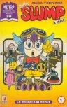 Dragon Ball Toriyama World (55)