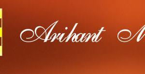 arihant-marbles-logo