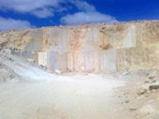 Al-Rashad Marble Co. quarry