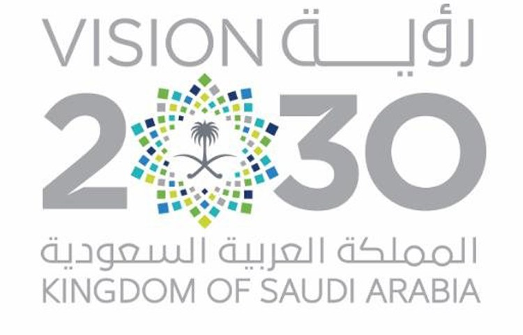 VISION 2030 KINGDOM OF SAUDI ARABIA