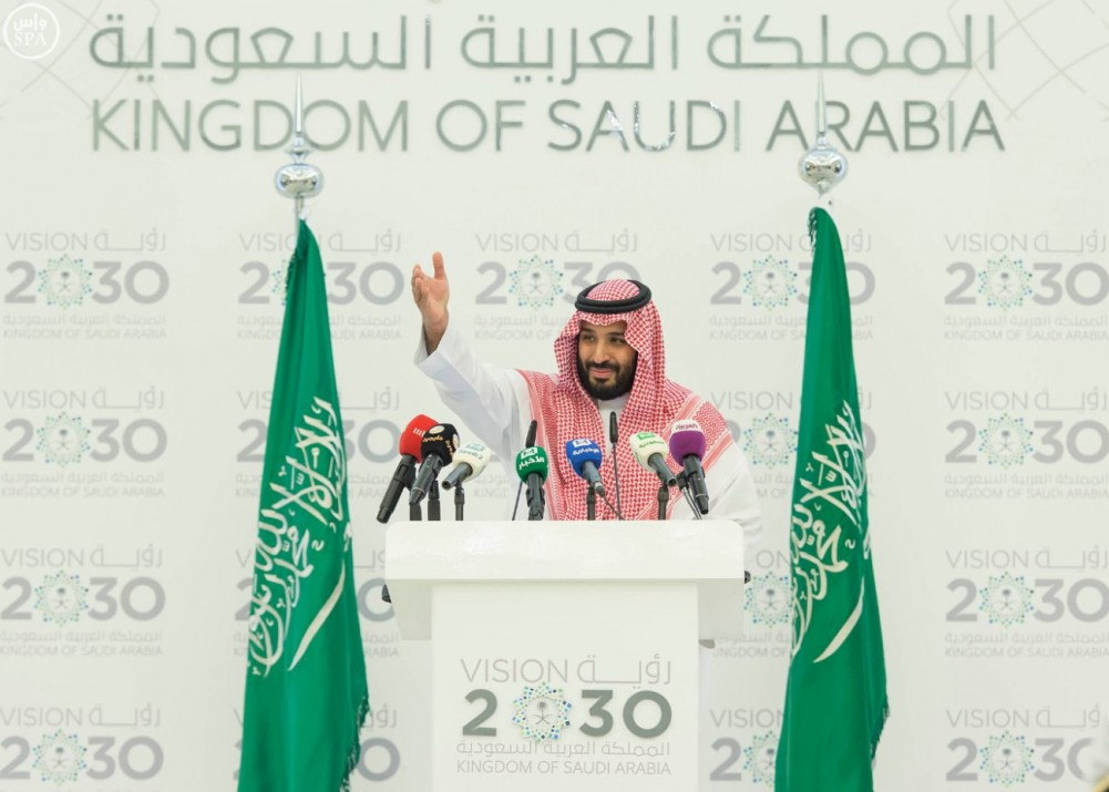 Mohammad bin Salman bin Abdulaziz Al-Saud Chairman of the Council of Economic and Development Affairs