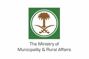 the-ministry-of-municipality-and-rural-affairs