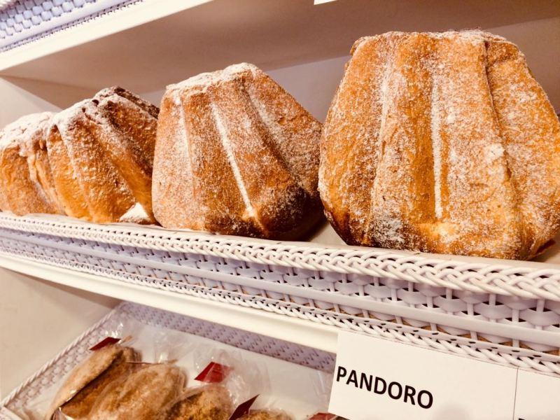 pandoro-marbo-bakery
