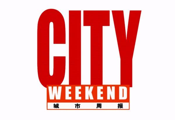City Weekend Magazine Logo