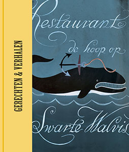 walvis_cover-marcelineke