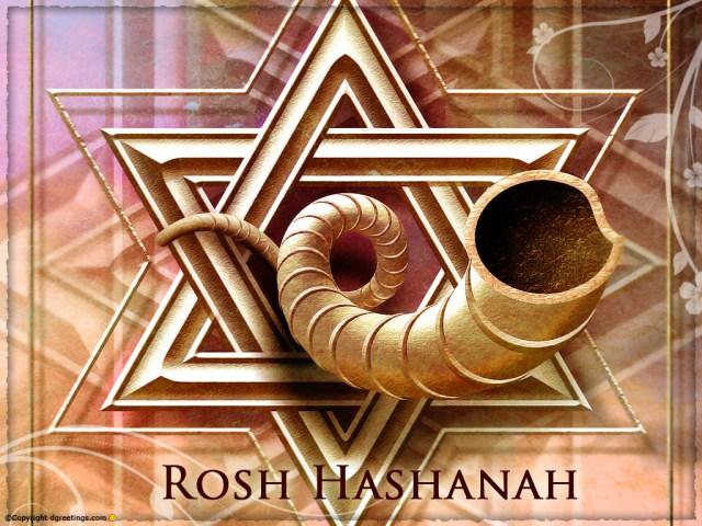 Rosh-Hashanah_Wallpaper_1024-768