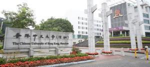 The Chinese University Of Hong Kong(CUHK)