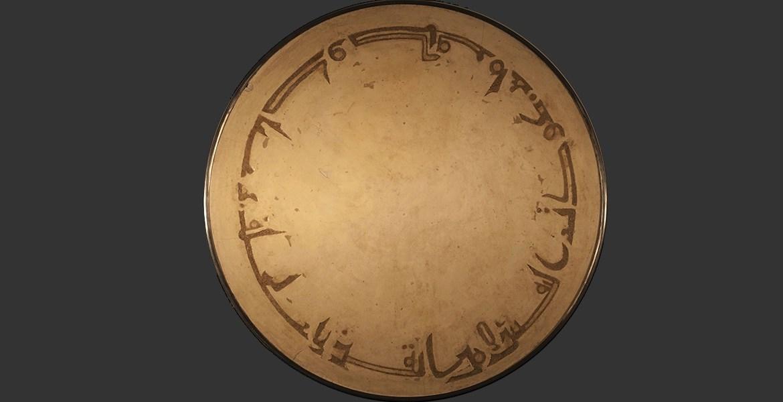 Table-Kufik-iranien-80