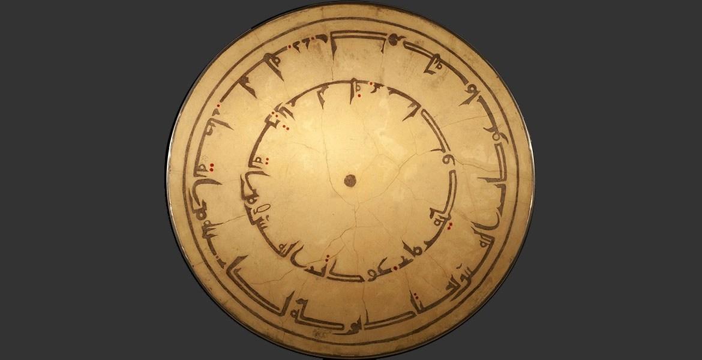 table-kufik-iranien-vieille-120