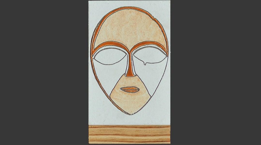Le plus rare des masques est Galoa.