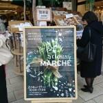 greening-marche20190217(1)