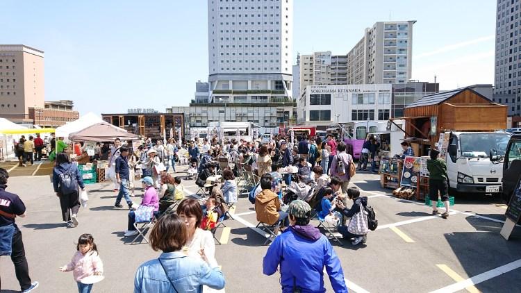 横浜北仲マルシェ20190420(4)