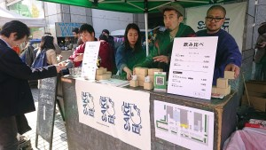 Farmers-Market-at-UNU20190331(1)