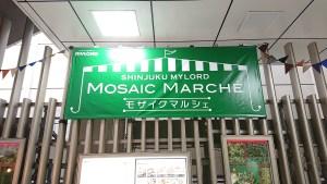 モザイクマルシェ20190506(2)