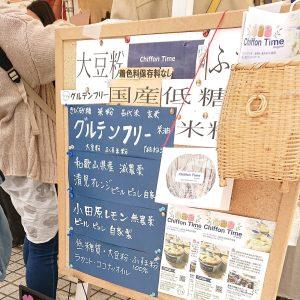 Farmers-Market-at-UNU20190406(8)
