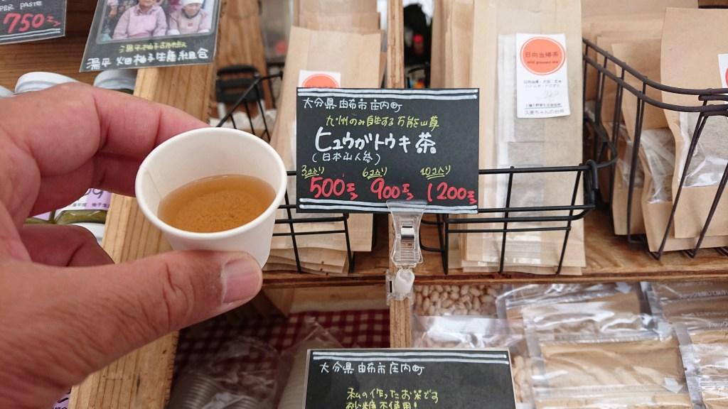Farmers-Market-at-UNU20190629(8)