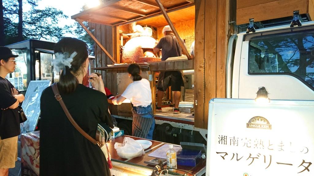 南町田:なんまち祭り20190811(6)