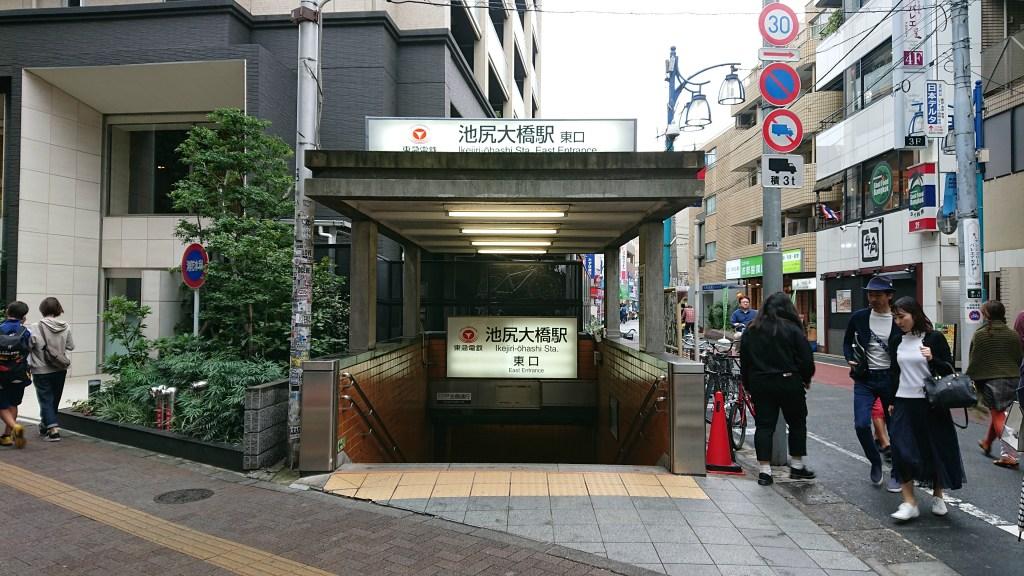 世田谷パン祭り20191014(17)