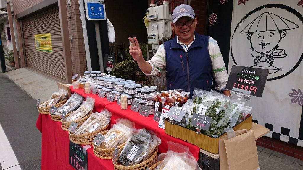 南砂町:元八幡通り商店街歩行者天国20191103