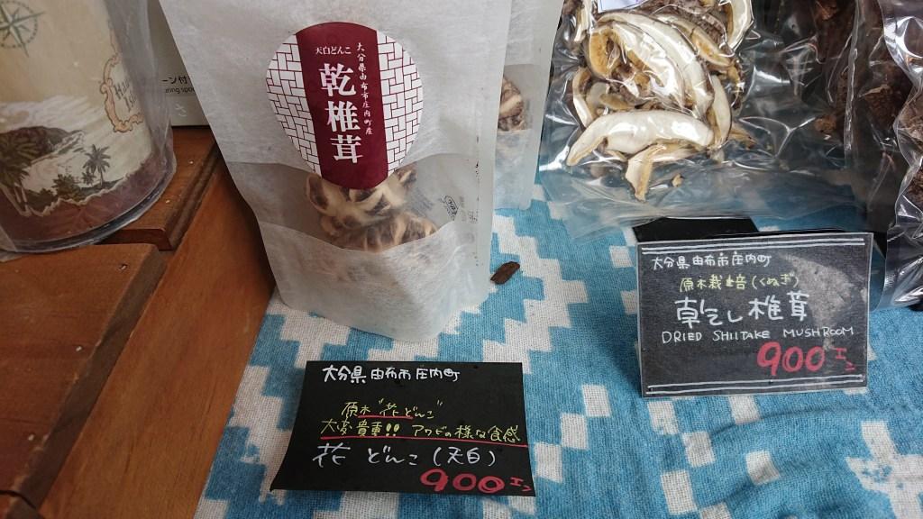 千葉「椿森 農の市」20191207(3)