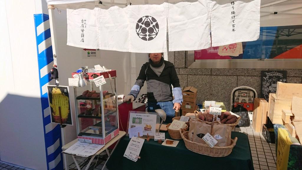 Farmers-Market-at-UNU20191228(15)