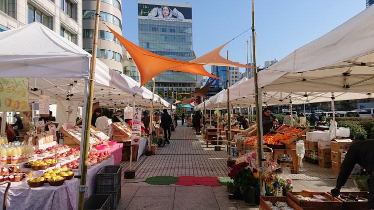 Farmers-Market-at-UNU20200208(12)