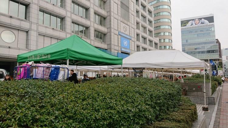 Farmers-Market-at-UNU20200222(20)