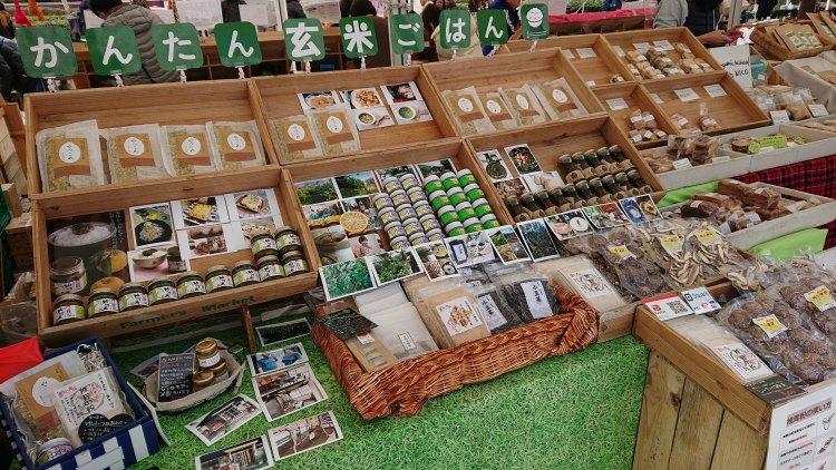 Farmers-Market-at-UNU20200307(17)