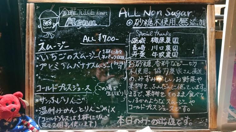 月夜のキッチン20200331(7)