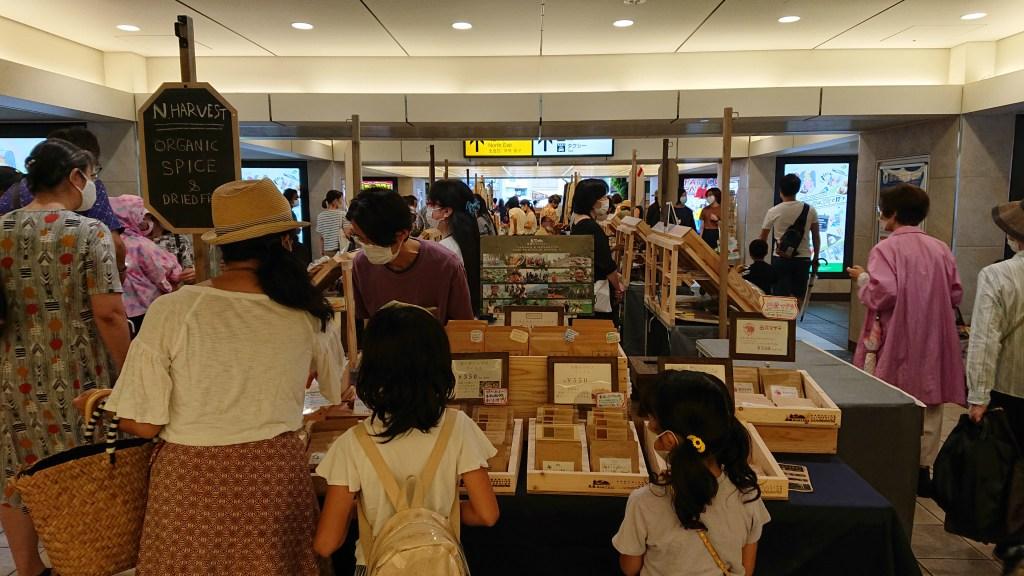 Community-Stand-KICHIJOJI20200705(3)