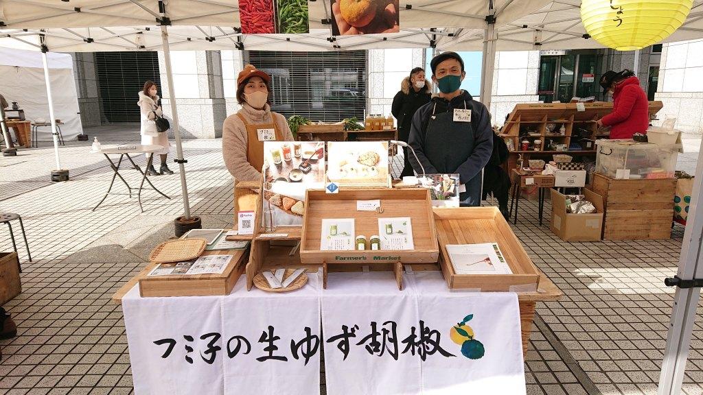 Farmers-Market-at-UNU20201227(13)