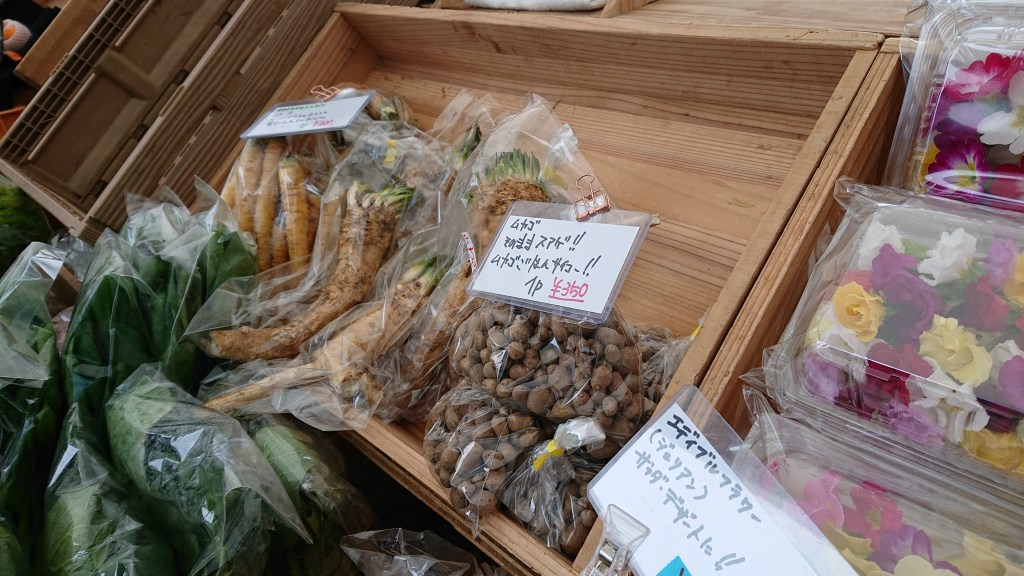 Farmers-Market-at-OVAL20210123(18)