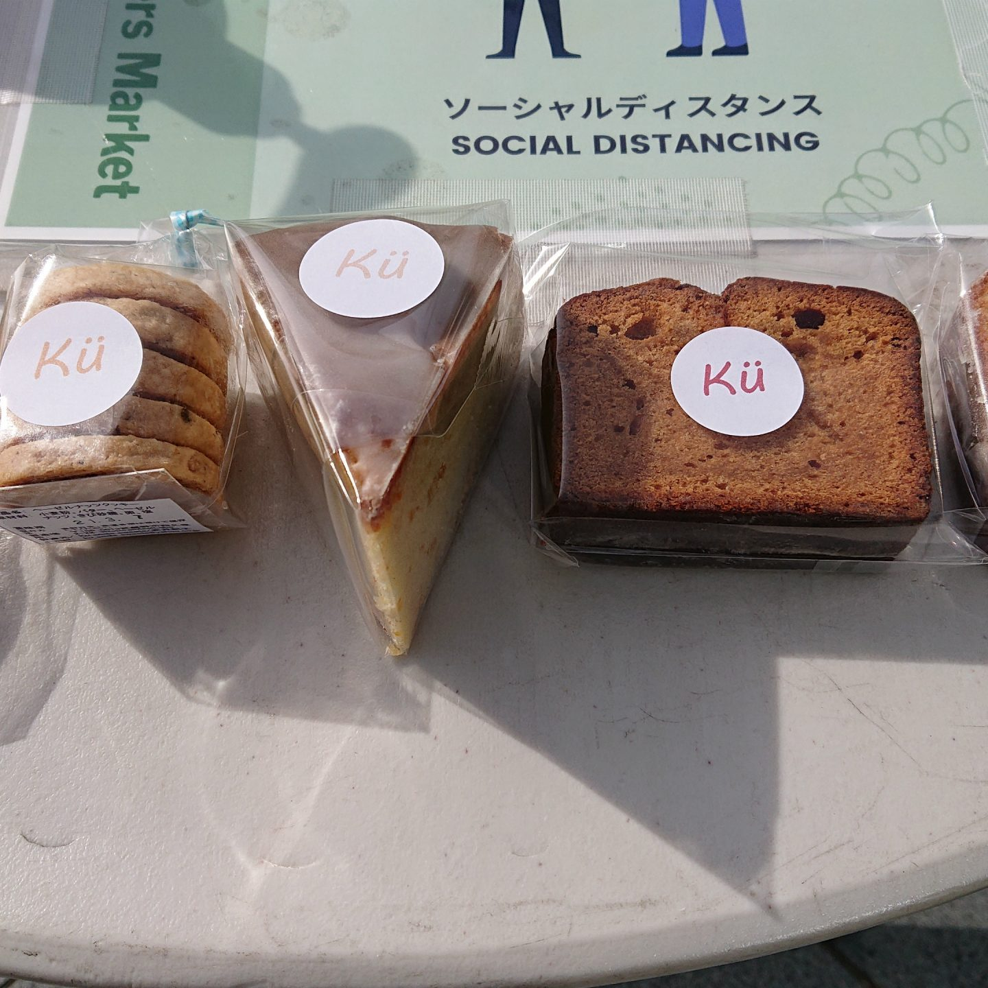 Farmers-Market-at-OVAL20210227(5)