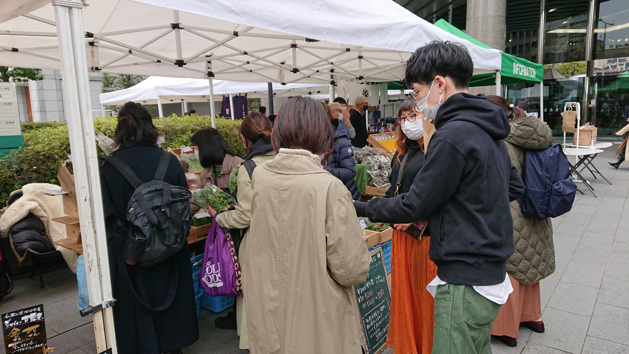 Farmers-Market-at-OVAL20210306(10)